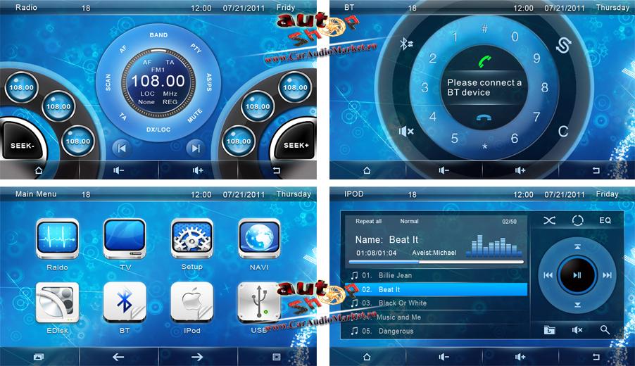 interfata-utilizator meniu navigatie volvo s80 caraudiomarket