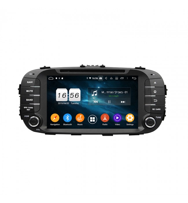 sistem de navigatie dedicata cu android pentru kia soul 2014 2015 2016 2017 2018 craiova