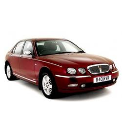 camera mers inapoi rover 75