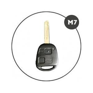 Vrei husa cheie Toyota Corolla? Oferta Caraudiomarket este tot ce ai nevoie!