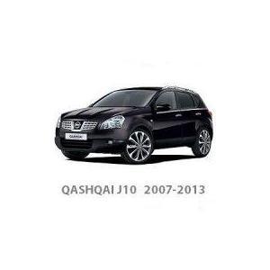 Navigatie Nissan Qashqai, DVD Dedicat Nissan Qashqai